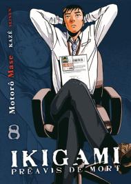ikigami-preavis-de-mort-tome-8